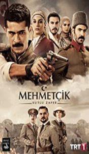 Mehmetcik Kutulamare (Urdu)